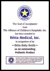 The Alliance Children's Hospital
