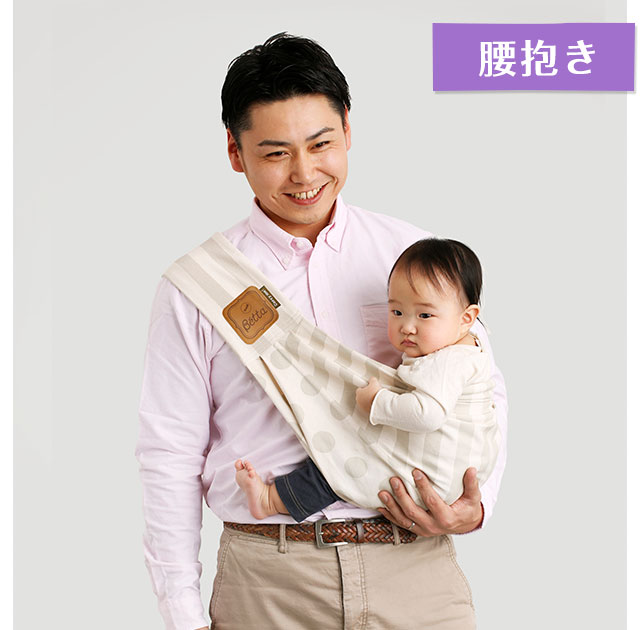 Carrying the baby in the hip position