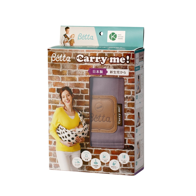 ベッタ キャリーミー ! のパッケージが目印。ベッタの人気スリングが、全国の店頭でも購入できます。