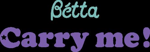 新生児から使える、Bettaのスリング。Betta Carry me ! 。パパママ赤ちゃんに寄り添い、さらに愛される抱っこ紐へ。